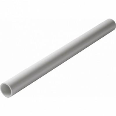 Tube PVC D50 2m blanc NICOLL