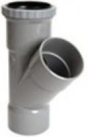 Culotte simple 45°FF diamètre 200mm NICOLL