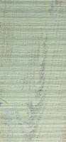 Lambris VERNILAND CALLAO opaline 18x165x2500mm