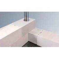 Bloc béton cellulaire chaînage vertical dimension 25x25x62.5cm YTONG