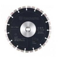 Lot de 2 disques FR3 diamètre 230mm mutli-usage HUSQVARNA PRODUCTS FRANCE
