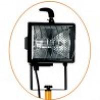 Projecteur 400 watts sur trépied DHOME