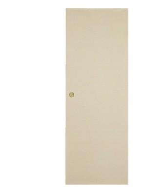 Porte coulissante usinée à peindre 204x73cm