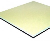 Plaque de plâtre BA25 2,6x0,9m PLACOPLATRE