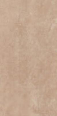 Parefeuille 30x60cm ROSARIO beige R11 boîte de 1.44m2 PAREFEUILLE DE PROVENCE