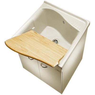 Meuble pour bac à laver LAGO PORCHER