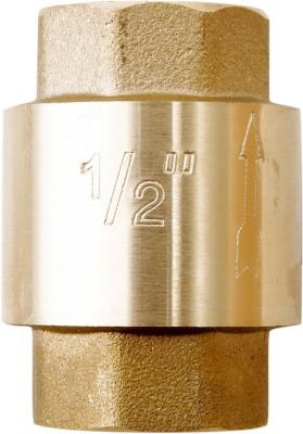 Clapet anti-retour 33x42 ALTECH