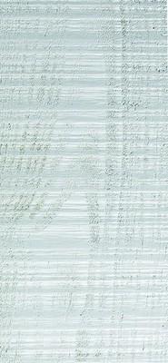 Lambris vernis pin coloris opaline élégie droit 18x165 2m50 3 lames
