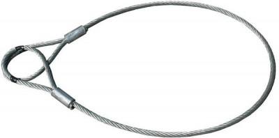 Cable élingue 20m GRUNDFOS