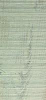 Lambris VERNILAND CALLAO opaline pin 18x165x2500mm 3 lames soit 1.238m² brut sciage élégie