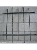 Grille de défense 95x40cm droite LAHFER