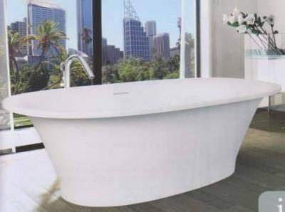 belle baignoire ilot ottofond beaucouz 49070 destockage habitat. Black Bedroom Furniture Sets. Home Design Ideas