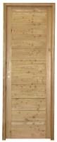 Porte MELEZE AVORIAZ 204x83cm avec usinage scrigno ORAISON MENUISERIE