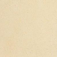 Dalle UNIE lisse jaune dimensions 50x50cm épaisseur 50mm T7 MARLUX