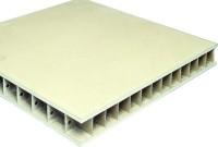 Cloison alvéolaire plâtre PLACOPAN 50x2600x1200mm