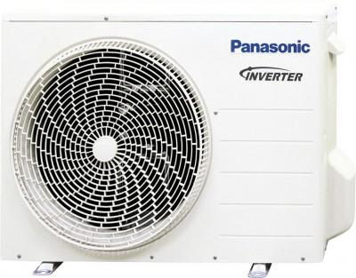 Unité extérieure 5kW gamme haute performance monophasé pour unités intérieures génération H PANASONIC
