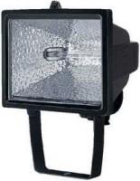 Projecteur H 500 noir 400W IP44 2m H07RN-F BRENNENSTUHL