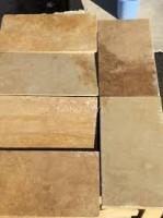 Margelle travertin mix beige 61x33x3cm