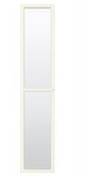 Porte vitrée pour espace blanc hauteur 63.7 largeur 40cm