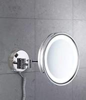 Miroir grossissant à mur chromé 320mmx315mmx130mm