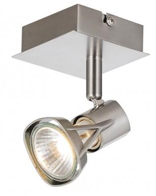 Kit ronde orientable LED COB 5 230V SLID