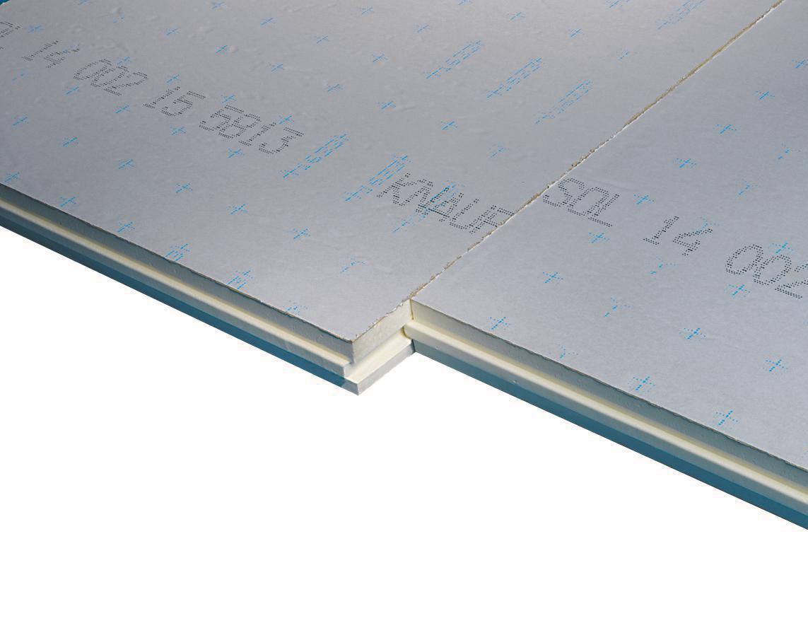Panneau isolant sous-chape en polyuréthane Thane Sol RB10 10 x 10 x 10  mm KNAUF