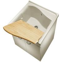 Meuble pour bac à laver LAGO 61x60cm avec planche à laver blanc IDEAL STANDARD