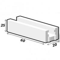 Bloc béton cellulaire chaînage horizontal 20x25x60cm CELLUMAT