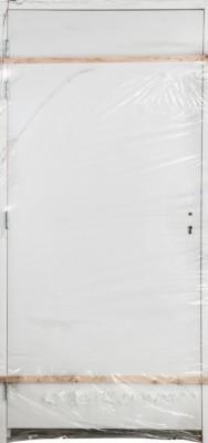 Bloc-porte plane EI 30 PREMAFEU pré-peinte 830 droite P 118x57cm rive droite serrure sûreté